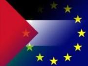 الاتحاد الأوروبي يساهم بمبلغ 12.6 مليون يورو لدعم لاجئي فلسطين القادمين من سوريا في الأردن