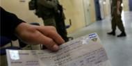 الشؤون المدنية توضح: هل استبدل الاحتلال التصاريح الممغنطة بالإلكترونية؟