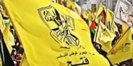 بيان صادرعن تيار الإصلاح الديمقراطي في حركة فتح