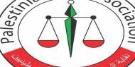 نقابة المحامين: نطالب الصليب الأحمر بإعلان الطوارئ لحماية الأسرى المضربين