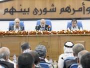 بالفيديو: نواب  فتح _ تيار الإصلاح _ برئاسة دحلان يُعلنون موقفهم من صفقة القرن