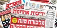 أهم ما جاء في الصحافة العبرية اليوم الأحد