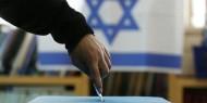 الانتخابات الثالثة تكلف إسرائيل قرابة 10 مليار شيكل