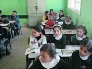 التعليم : العام الدراسي الجديد سيبدأ بموعده المحدد