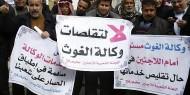 """المسحال : وعود بعودة 48 موظفاً من المفصولين من """"الأونروا"""""""