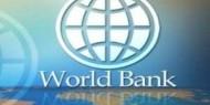 """البنك الدولي يدعو إلى حل أزمة تحويل أموال السلطة """"المقاصة"""" على وجه السرعة"""