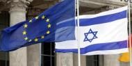"""الاتحاد الأوروبي يعرب عن قلقه من إقرار """"قانون القومية"""""""