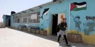"""رسميًا: موعد بداية العام الدراسي الجديد في غزة واختبارات """"التوجيهي"""""""