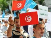 الانتخابات التونسية: حزب (النهضة) يتصدر بـ 52 مقعداً ويليه (قلب تونس) 38 مقعداً