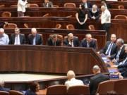 أربع خيارات لتشكيل حكومة إسرائيلية والخيانة احد شروطها