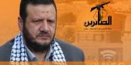 """تفاصيل جديدة عن اعتقال سالم """"رجل إيران القوي"""" في غزة"""