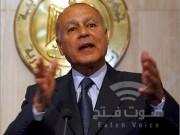 أبو الغيط قلق من حديث الإسرائيليين عن إزاحة الرئيس عباس