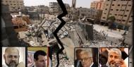 استطلاع رأي مثير  يؤكد وجود فساد في سلطتي رام الله وحماس ..  والسؤال من هو الرئيس القادم ؟؟