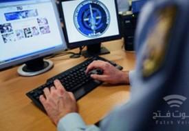 """من دبلوماسية """"عوزي"""" إلى بيغاسوس.. فضيحة برنامج التجسس تكشف صفقات لدول """"ظلامية"""""""