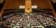 تعيين السفير الإسرائيلي بالأمم المتحدة نائبا لرئيس جمعيتها العامة