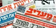 أبرز المواقع والصحف الإسرائيلية اليوم الاثنين 8 أبريل 2019