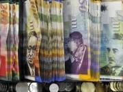 الكابينت الاسرائيلي يجتمع لبحث تحويل أموال الضرائب للسلطة الفلسطينية