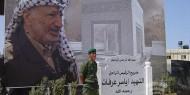 بيان صادر عن تيار الإصلاح الديمقراطي في حركة فتح بمناسبة الذكرى (15) لاستشهاد القائد الرمز ياسر عرفات