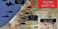عضو كنيست: مطلوب عملية عسكرية واسعة ضد حماس بمشاركة عربية