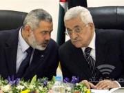 صحيفة: حماس طلبت من الرئيس عباس إصدار مرسوم بتحديد الانتخابات العامة قبل نهاية العام