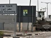 """وفود أوروبية تصل غزة عبر معبر """"بيت حانون"""""""