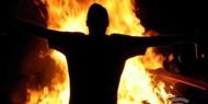 """مواطن يضرم النار بنفسه أمام منزل """"هنية"""" بغزة"""