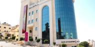 """محكمة أمريكية تقبل دعوى قضائية ضد """"بنك فلسطين"""" لاتهامه بتسريب وثائق لـ""""مخابرات عباس"""""""