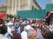 المئات يتظاهرون في غزة ضد وصول 40 زعيما دوليا الى اسرائيل لاحياء ذكرى الهولوكست