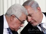 جهود عربية واوروبية لاستئناف المفاوضات بين اسرائيل والفلسطينيين