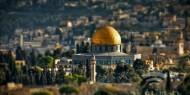 المؤتمر الدولي حول القدس يدين كافة الإجراءات الإسرائيلية في المدينة المقدسة