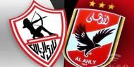 رسميًا.. إتحاد الكرة المصري يصدر عقوبات انسحاب الزمالك أمام الأهلي
