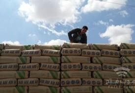 """غزة: """"الاقتصاد"""" تحذر التجار من التلاعب بأسعار الإسمنت"""