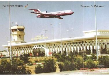 """بالفيديو والصور """"مطار غزة"""".. من مهبط للطائرات إلى مضمار للسباق"""