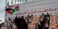 """""""فتا"""" يعلن عن انطلاق """"مشروع العرس الجماعي الفلسطيني الثالث"""" في قطاع غزة"""