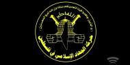 """الجهاد: نرفض """"زجّ"""" شعبنا الفلسطيني بالخلافات والمناكفات والمزايدات اللبنانية الداخلية"""