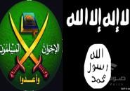 """اغتيالات وتفجيرات.. سجل أسود لإرهاب """"حسم"""" الإخوانية بمصر"""