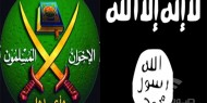 الاخوان المسلمون في تركيا.. خلية أزمة وعدة سيناريوهات