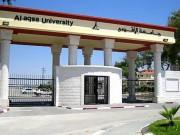 مالية غزة تصدر بيانا مهما حول الرسوم الدراسية للطلبة