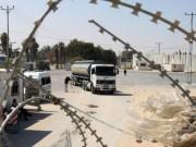حالة المعابر في قطاع غزة الجمعة