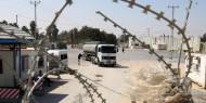 الاحتلال يعيد فتح معابر غزة