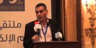 رئيس الشاباك خدع نتانياهو وورطه في نار غزة ومصيدة أبو عطا
