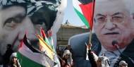 العباسية ضد العرفاتية: ولادة الانقسام الفلسطيني الكبير