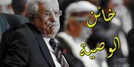 """خاص بالفيديو.. """"محمود عباس"""" خان وصية الخالد عرفات فاستحق لقب """"كرزاي فلسطين"""""""