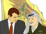 الخالد عرفات.. والفادي دحلان