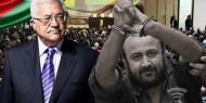 خلافات حادة بين عباس والبرغوثي وبيانات واتهامات متبادلة