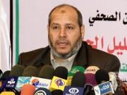 وفد حماس يختتم زيارته إلى إيران