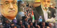"""""""مؤسسات القطاع الخاص"""" بغزة لطرفي الانقسام: لا تجعلوا خلافكم السياسي وبالاً واحتضاراً لنا"""