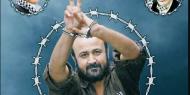 العالول: مروان البرغوثي لايمثل الا جزء من اسرى فتح وليس كل اسرى فتح