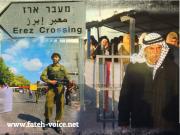 """إغلاق معبر بيت حانون غدًا بحجة """"الأعياد اليهودية"""""""