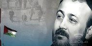 ماذا قال مروان البرغوثي عن اعلان حسين الشيخ استئناف العلاقات  و التنسيق الأمني مع الاحتلال